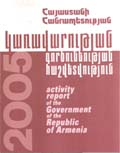 Activity report of the government oh the Repubic of Armenia