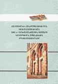 Հայաստանի Հանրապետության կառավարության 2001թ. աշխատանքային ծրագրի կատարումն ապահովող միջոցառումներ