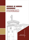 Republic of Armenia government program