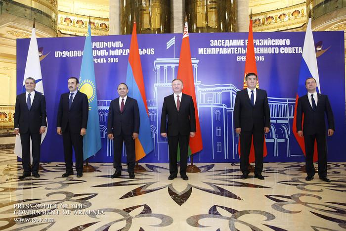 Տեղի է ունեցել Եվրասիական միջկառավարական խորհրդի հերթական նիստը (լուսանկարներ)