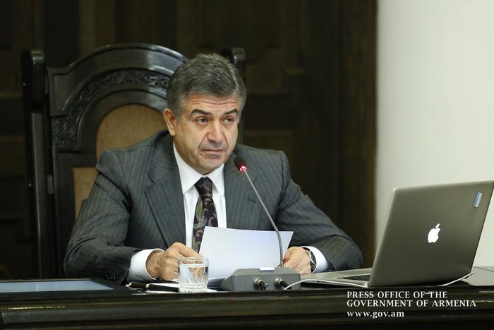 Премьер Армении: Мы не будем душить экономику, но проявим строгость