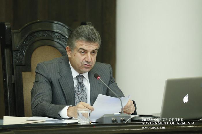 Премьер Армении: Приватизацию госпредприятий нужно проводить и через фондовую биржу
