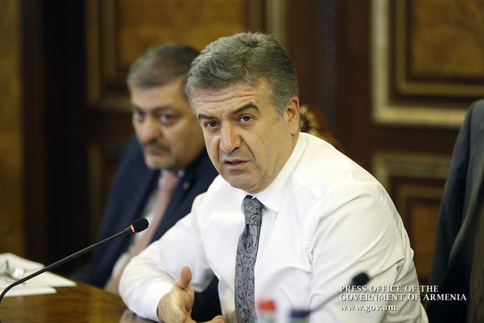 Премьер Армении поручил сократить состав Минюста