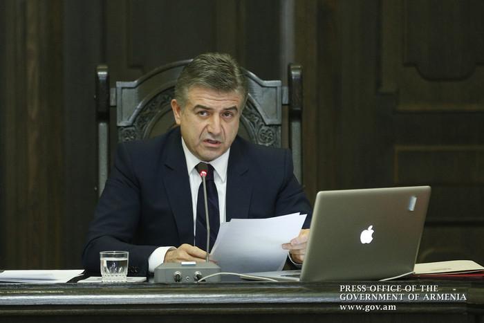Возглавляемая премьером Армении делегация отбудет в Москву