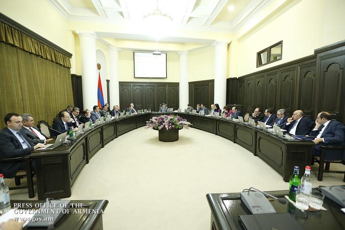 По приказу премьера Карена Карапетяна некоторые ГНКО в Армении будут реорганизованы