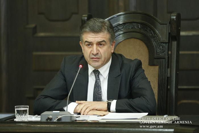 Премьер Армении: До конца года будет создан Центр стратегических инициатив