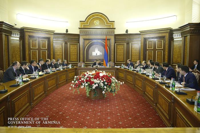 Правительство Армении одобрило подписание протокола о порядке формирования цен при поставках российского газа