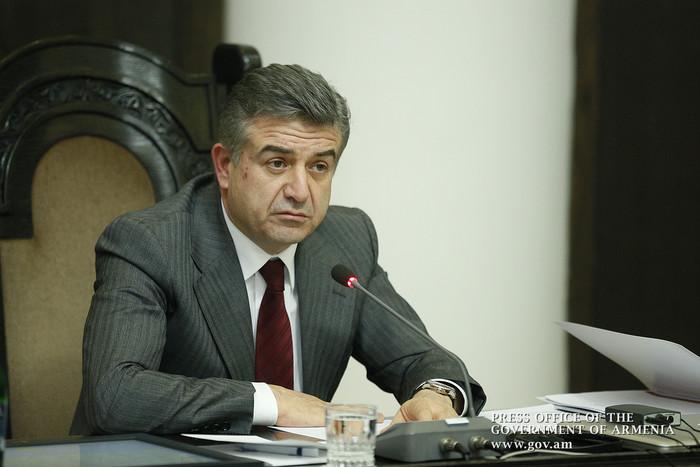 Премьер Армении поручил обеспечить работу банков по субботам и воскресеньям, а также в праздничные дни