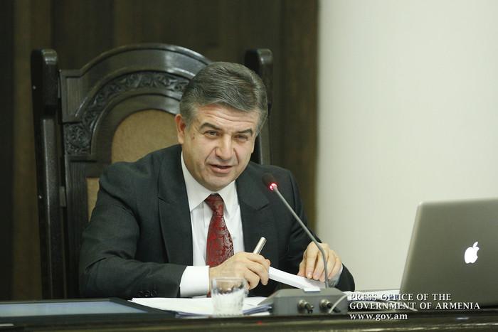 Премьер Армении: Деятельность министерств и областных администраций будет оцениваться по инвестиционному показателю