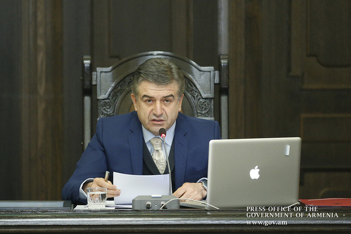 Կարեն Կարապետյանի խոսքը ՀՀ կառավարության նիստում