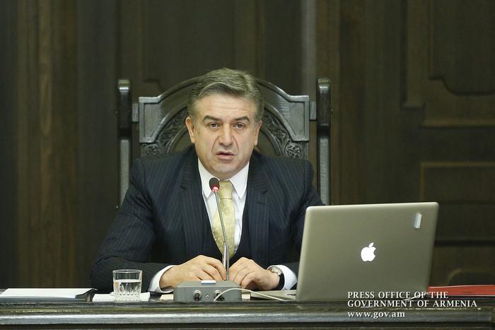 Премьер Армении поручил обеспечить участие российского капитала в свободной экономической зоне в Мегри
