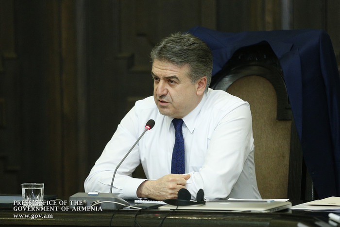 Карен Карапетян: Государственные учреждения должны эффективнее использовать служебные здания