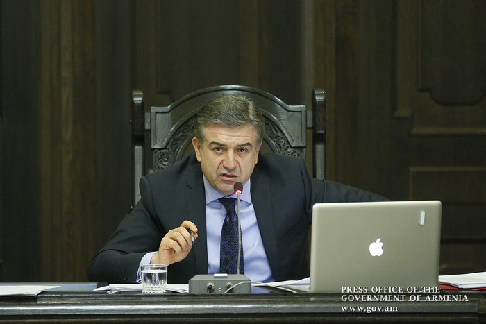 Правительственная делегация Армении во главе с премьером Кареном Карапетяном с официальным визитом посетит Туркменистан