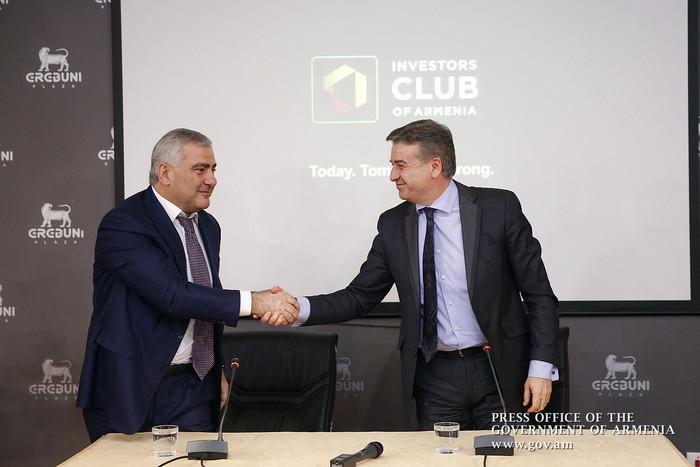 Карен Карапетян: Значение «Клуба инвесторов Армении» для нас будет переломным