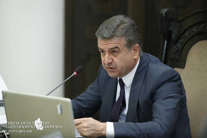 Премьер Армении заявил о необходимости повышения эффективности работы управляющих по делам о банкротстве