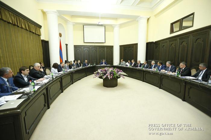 В Армении понедельник – 8 мая – объявлен нерабочим днем