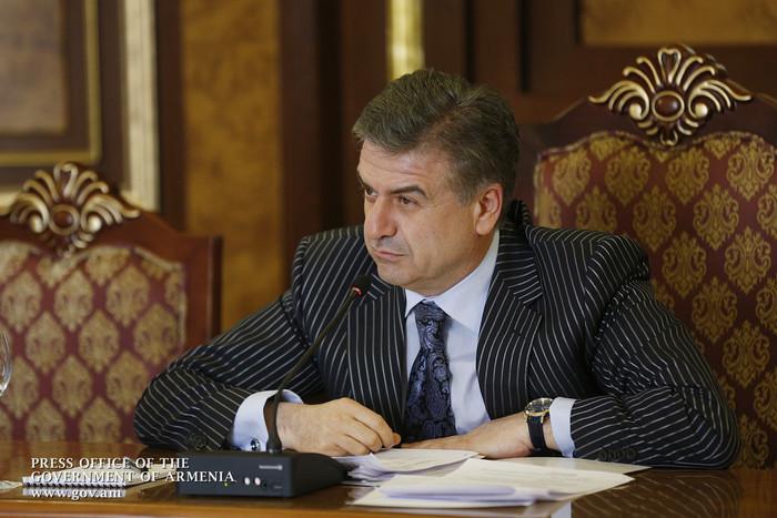 Премьер Карен Карапетян подчеркнул важность проведения работ по восстановлению лесов в Армении