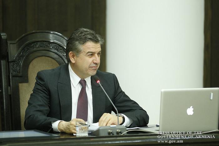 Карен Карапетян с рабочим визитом отправится в Российскую Федерацию