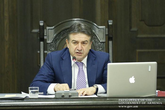 Реализация стратегий развития областей Армении обеспечит повышение конкурентоспособности регионов