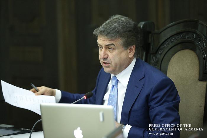 Карен Карапетян произвел новое назначение