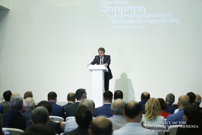 Премьер Армении: Быстрая адаптация к вызовам позволит нам играть качественно новую роль – и не только в регионе