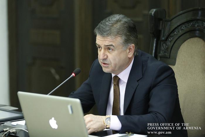 Карен Карапетян: Целью правительства Армении является повышение эффективности в сфере сельского хозяйства