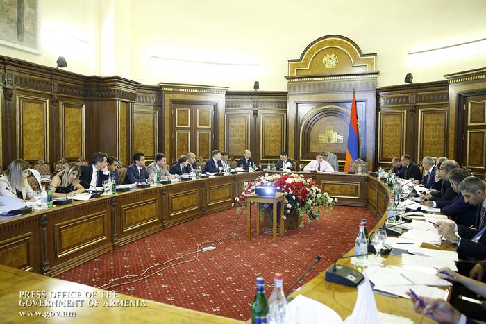 Правительство одобрило меморандум о сотрудничестве между Арменией и Бразилией