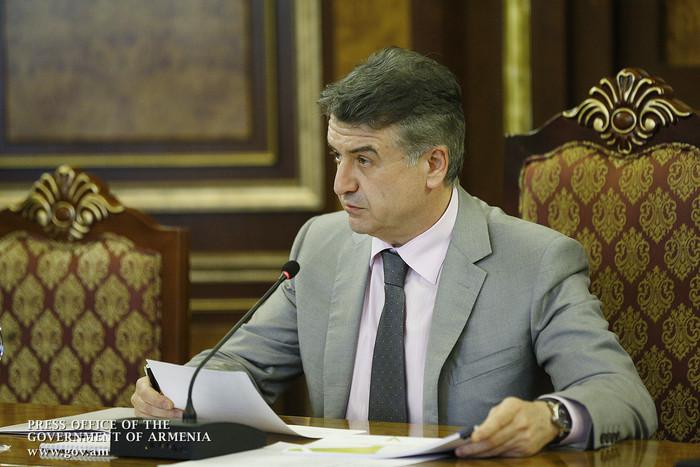 Карен Карапетян поручил доработать ключевой проект о развитии сотрудничества государство-частный сектор
