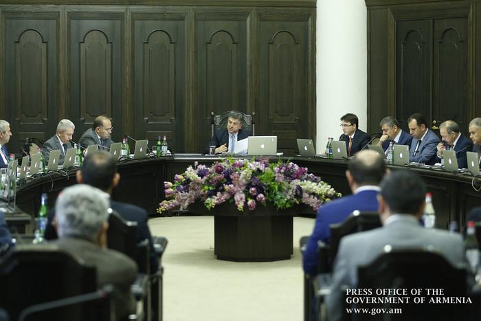 В Армении в 2018 году пройдет Международный экономический форум
