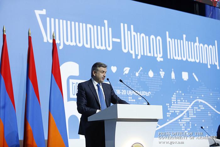 Премьер Армении: Для конкурентоспособности необходимы фундаментальные изменения