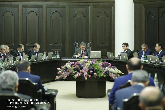 Банк KfW предоставит Армении бюджетный кредит в 80 млн евро