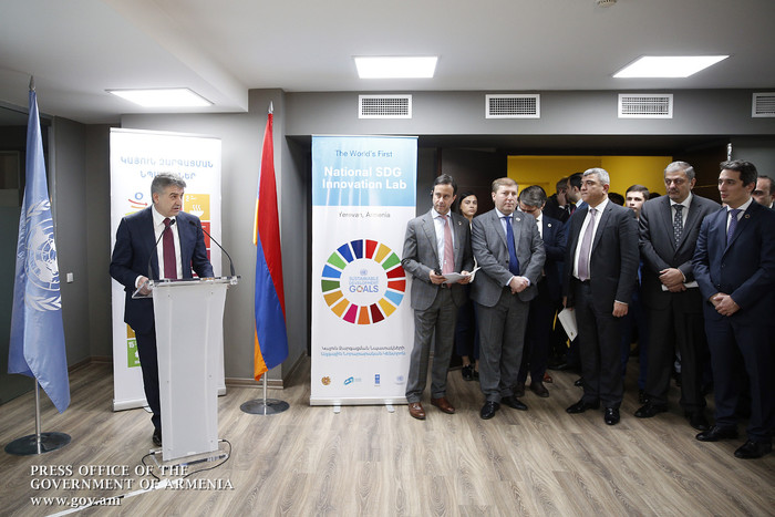 В Ереване открылся Национальный инновационный центр Целей устойчивого развития