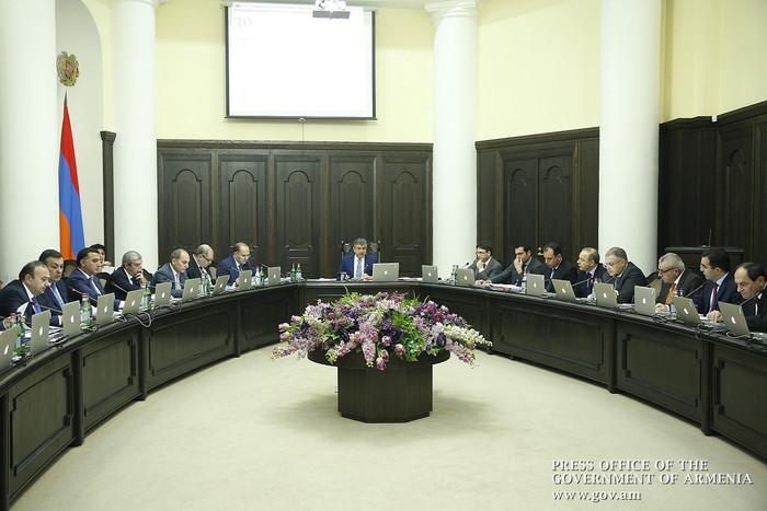 Правительство Армении одобрило проект кредитного соглашения с банком KfW