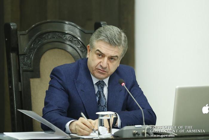 Премьер Армении К. Карапетян разрешит бизнесменам бесплатно пользоваться госимуществом взамен на инвестиции и рабочие места