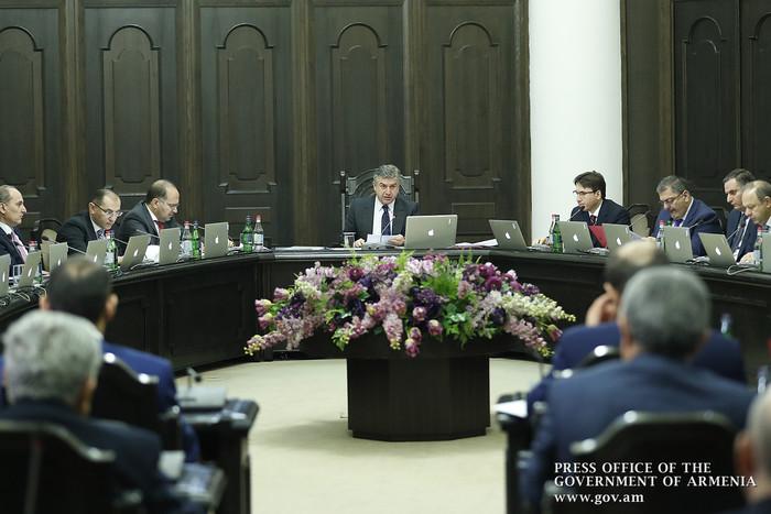 Правительство Армении утвердило Стратегию охраны окружающей среды