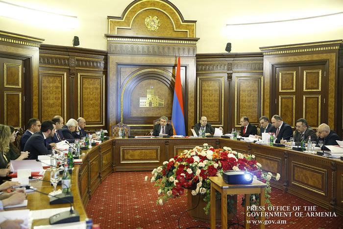 Фонд развития Армении планирует в 2018 году увеличить объемы привлекаемых инвестиций